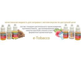 E-Tobacco 10 мл